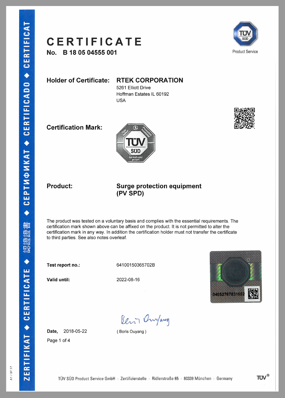 RTEK SPD,Surge protective device manufacturers,Lightning device TUV certification