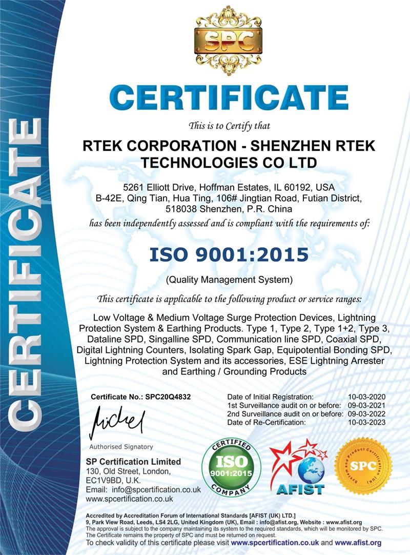 【Good news】RTEK's SPD products obtain ISO9001、ISO14001 certification